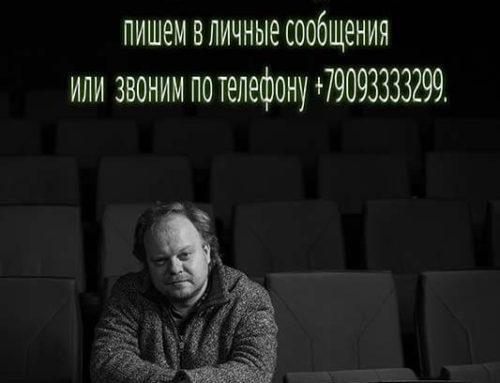 Онлайн обучение в театральной студии Fenix!